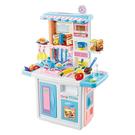 【兒童玩具】快樂廚房 家家酒廚具組 藍色款