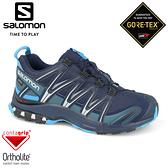 【SALOMON 索羅門 男 XA PRO 3D GTX健野鞋《馬拉德藍》】393320/防水越野鞋/戶外健行鞋