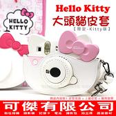 拍立得包包 Hello Kitty 拍立得相機專用 大頭貓皮套 皮質包 皮套 相機套 相機包 附背帶 白色 可傑