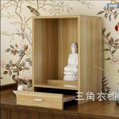 佛龕神龕 財神爺家用位供奉桌掛式供台架 簡約觀音像供桌吊櫃WY 新年交換禮物降價