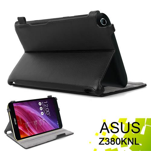 ◆免運費加贈電容筆◆華碩 ASUS ZenPad 8.0 Z380KNL 頂級薄型可手持帶筆插平板電腦皮套 保護套