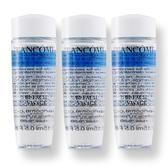 LANCOME 蘭蔻 高效卸妝潔膚水(15ml)X3