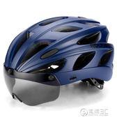 騎行頭盔山地公路自行車頭盔帶風鏡偏光一體成型炫彩男女igo   電購3C
