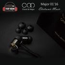 [贈烏克麗麗] Chord & Major ∮ 01'16 電子樂 頂級碳纖維 雙單體 氣密式 耳機 全音域 公司貨