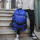 雙肩包男運動休閒大容量旅行包日韓時尚潮流背包高中生大學生書包 森雅誠品