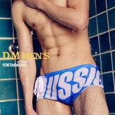 男泳褲 低腰性感時尚平角泳褲三角溫泉沙灘字母澳洲潮款  晴光小語