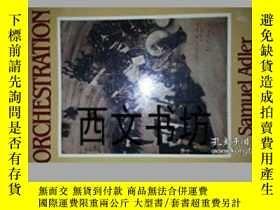二手書博民逛書店【罕見】1982年精裝版 The Study Of Orches