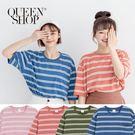 Queen Shop【01037661】...