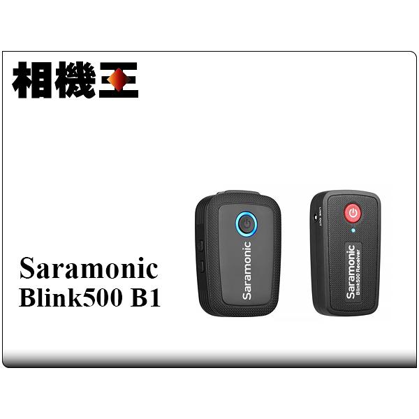 ★相機王★Saramonic Blink 500 B1〔TX+RX3.5mm〕一對一無線麥克風組