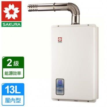 【櫻花牌】數位恆溫強制排氣熱水器13L(SH-1333)-桶裝瓦斯