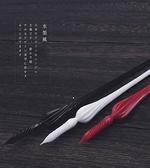 水墨風玻璃筆 黑白紅蘸水筆日系無印沾水筆彩色墨水水晶筆盒 【全館免運】