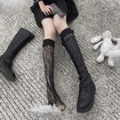 長筒蕾絲花邊襪子女小腿襪