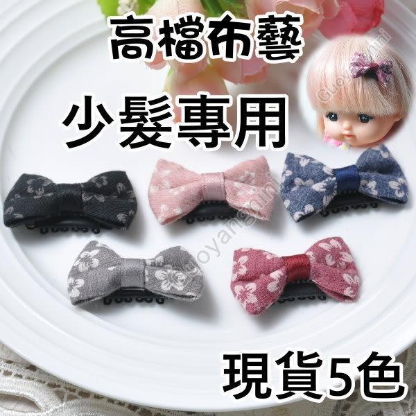 手作 現貨 韓國蝴蝶結手工髮飾 小嬰兒 寶寶髮夾 兒童髮飾/瀏海夾/幼兒.毛小孩也可以用【V3451】