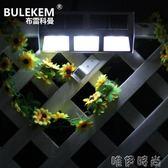 太陽能燈 布雷科曼太陽能墻角燈景觀裝飾走道戶外家用庭院燈壁燈防水路燈   igo     唯伊時尚