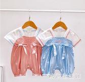 新生嬰兒爬服中國風夏季薄款連體衣新款男女寶寶哈衣短袖漢服夏裝LR4115【歐爸生活館】