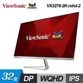 【ViewSonic 優派】VX3276-2K-mhd-2 32型 IPS 2K美型無邊框顯示器