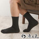 【源之氣】竹炭五趾襪/男(黑色 6雙組) RM-10027