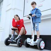 平衡車雙輪兒童小孩學生成人腿控手扶體感越野款代步車電動車 Ic263【野之旅】