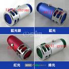 【Osun】車用空氣清淨器-姆指精靈-臭氧 負離子2合1功能(AP41)