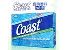 美國 Coast 海岸體香皂 - 經典香味 113g*8塊/清潔/滋潤/清新/舒暢/香皂/保養皂/肥皂【DDBS】