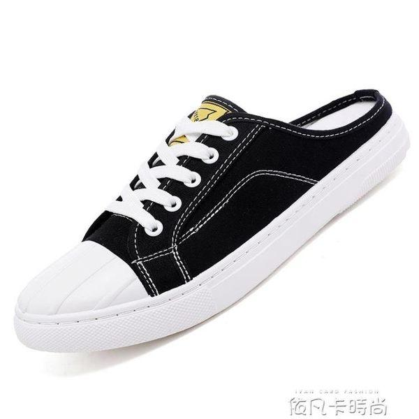 夏季ulzzang涼鞋男鞋子外穿帆布半拖鞋包頭一腳蹬懶人鞋拖鞋男夏