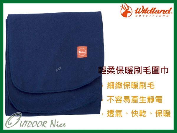 ╭OUTDOOR NICE╮荒野WILDLAND 輕柔PILE保暖圍巾 W2010 深藍色 刷毛圍巾 不易產生靜電