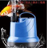 現貨出清 魚缸底吸潛水泵靜音低水位微型魚缸水泵抽水泵小型魚缸過濾器 米菲良品 5/4