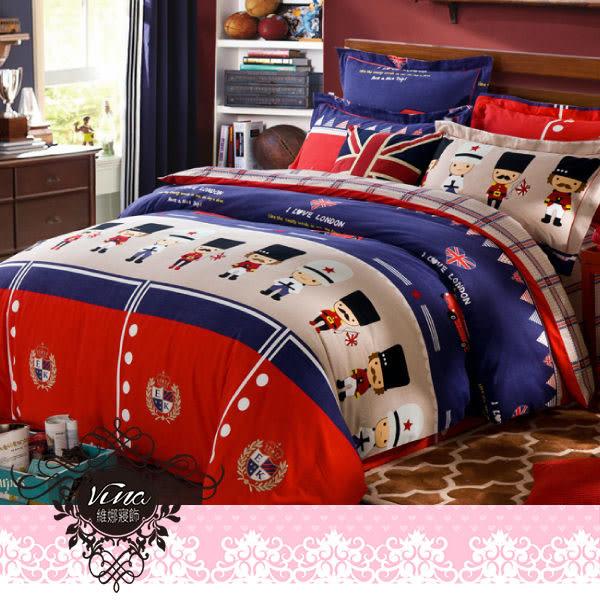 《娃娃小兵》百貨專櫃精品雙人加大薄床包被套四件組 100%MIT台製舒柔棉-(6*6.2尺)
