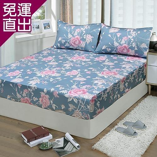 FITNESS 精梳棉單人床包枕套二件組-粉妝輕抹(藍灰綠) 3.5*6.2【免運直出】