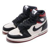 Nike Air Jordan 1 Retro High OG NRG Not for Resale 白 黑 紅 喬丹 男鞋 女鞋 AJ1【PUMP306】 861428-106