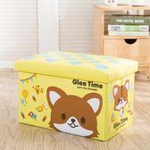 卡通收納凳可坐人玩具儲物箱收納盒板凳折疊沙發大小凳子【全免運八五折超值】