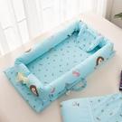 純棉便攜式嬰兒床中床可拆洗新生兒bb寶寶...