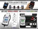 【久大電池】DHC BT-747 汽車電池測量器 12V/24V汽車發電/啟動系統測試(中文螢幕 + 列印功能).