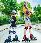 直排輪 溜冰鞋兒童全套套裝旱冰輪滑鞋男童女童小孩中大童初學者可調【快速出貨八折搶購】