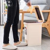 大號腳踏式垃圾桶有蓋創意衛生間家用帶蓋紙簍 【格林世家】