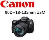 名揚數位 CANON EOS 90D+18-135mm USM 公司貨 (一次付清) 保固一年送CANON 50mm F1.8 STM *1(04/30)