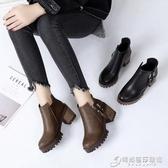 英倫鞋 厚底女靴秋冬新款時尚百搭粗跟馬丁靴英倫風加絨側拉錬短靴 時尚芭莎