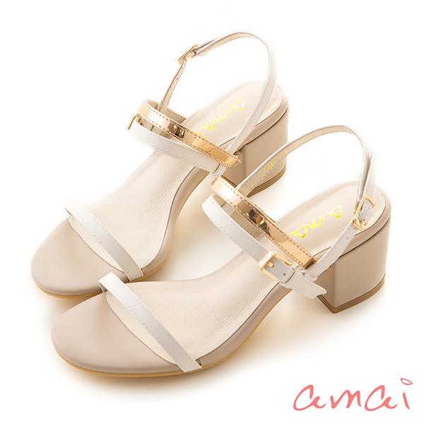amai極細一字雙帶金屬繫踝涼鞋 白