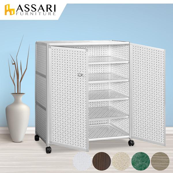 ASSARI-輕量鋁合金3尺附門鞋櫃-附輪(寬89*深36*高103cm)