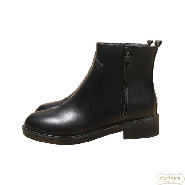 雪地靴秋冬季馬丁靴雪地平底加厚大碼女鞋【繁星小鎮】