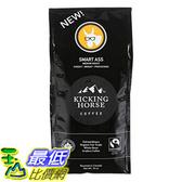 【美國代購】Kicking Horse Coffee 踢馬咖啡 中等烤 全豆 10盎司