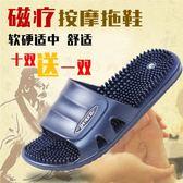 男版拖鞋 夏季女士橡膠浴室拖鞋居家按摩拖鞋夏天四季磁療足療涼拖 按摩鞋