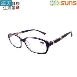向日葵眼鏡矯正鏡片(未滅菌)【海夫健康生活館】老花眼鏡(221724)