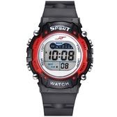 兒童手錶 兒童電子手錶男孩防水夜光小學生手錶運動多功能電子錶男童手錶【免運】