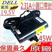 DELL 變壓器(原廠)-戴爾 19.5V 2.31A,45W,XPS12-9Q33,XPS13Z,XPS1810,P42G001,PA-1450-66D1,GM456