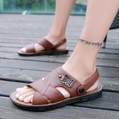 涼鞋-夏季涼鞋男士韓版潮流青少年兩用涼拖透氣個性百搭軟底戶外沙灘鞋 愛麗絲精品