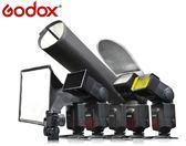 又敗家@Godox神牛6-in-1機頂閃光燈配件組SA-K6適60閃58閃43閃HVF-F60M HVL-F58AM Metz 60 58 AF-1 AF-2