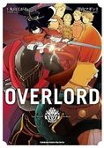 OVERLORD(2)漫畫