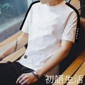 夏季男士ins短袖t恤潮流圓領半袖男裝韓版文藝簡約衣服修身體恤潮 初語生活