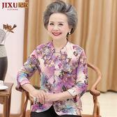 【雙11】中老年人女裝奶奶秋裝中袖薄襯衫60-70歲媽媽裝春秋襯衣老人衣服折300